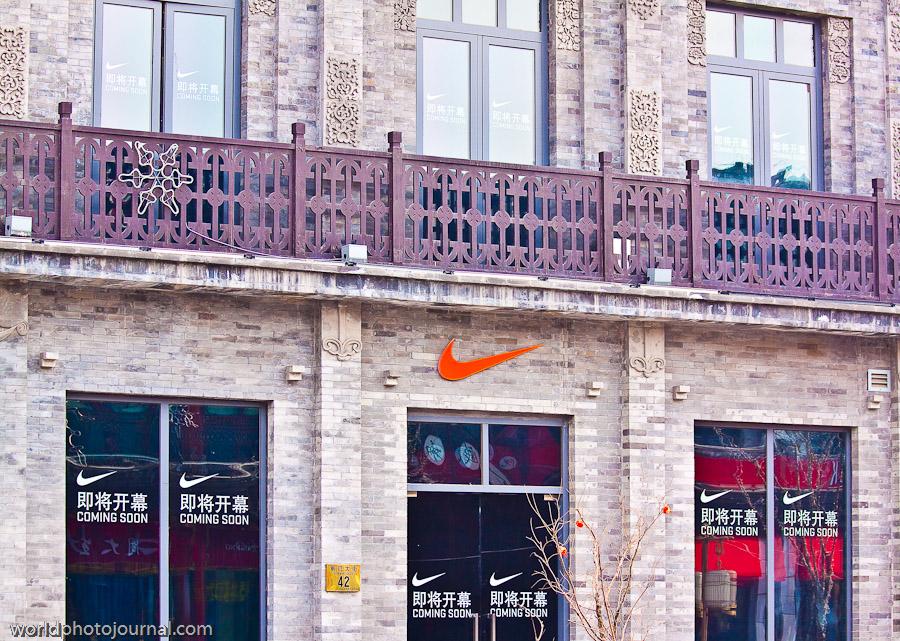 Buy Nike Store Outside